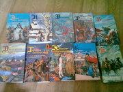 Книги из серии Викинги