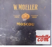 Сейф огне-взломостойкий W. Moeller 1900 года