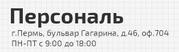 Бухгалтерский аутсорсинг в Перми для организаций и индивидуальных пред