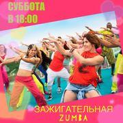 Зумба,  стрип-пластика,  йога Пермь.